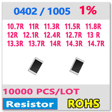 ОМ 0402 F 1% 10000 шт. 10.7R 11R 11.3R 11.5R 11.8R 12R 12.1R 12.4R 12.7R 13.3R 13.7R 13R 14R 14.3R 14.7R smd 1005 резистор
