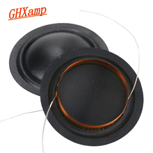 """GHXAMP 1 """"بوصة قبة مكبرات الصوت ملف صوتي الحجاب الحاجز الحرير العالمي 25.5 الأساسية اثنين من جانب الأسلاك ثلاثة أضعاف المتكلم إصلاح 4.1 8OHM 1Pairs"""