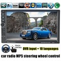 Двухместный 2 DIN 7 Дюймов Bluetooth сенсорный экран Автомобилей видео Радио стерео MP4 MP5 Плеер DVR/камера заднего вида вход управления рулевого колеса FM