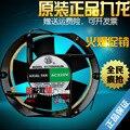 G17050HA2BL/G17050HA3BL nueva empresa mixta Sino-extranjera en Kowloon ventilador 220 v/380 v