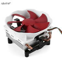 Low Noise Quiet PC Cooler CPU Cooling Fan High Airflow Aluminum Computer CPU Radiator 120mm Cooling