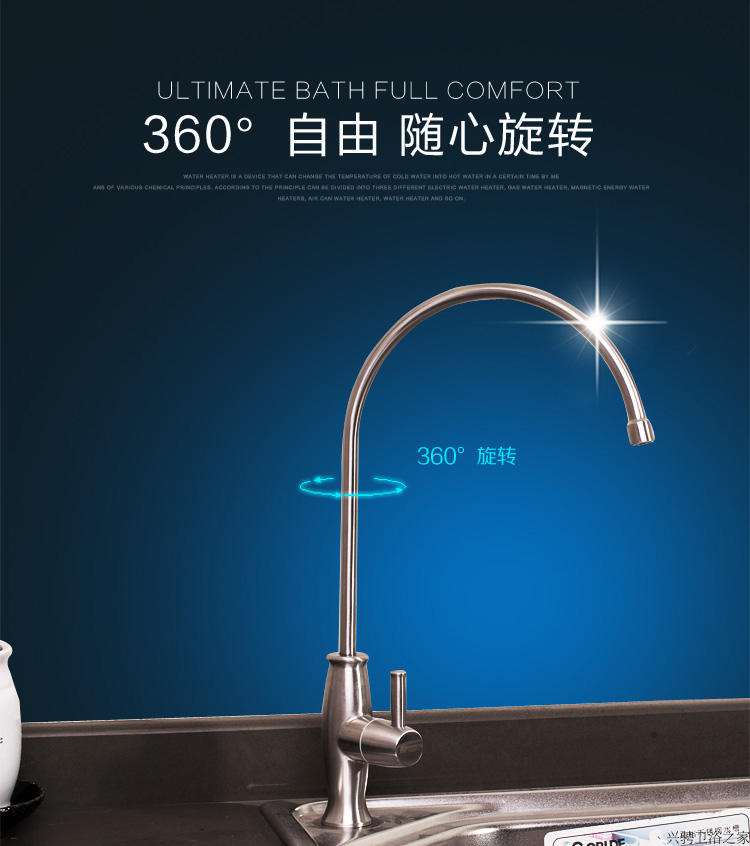 Popular Stainless Steel Water Filter Faucet Buy Cheap Stainless