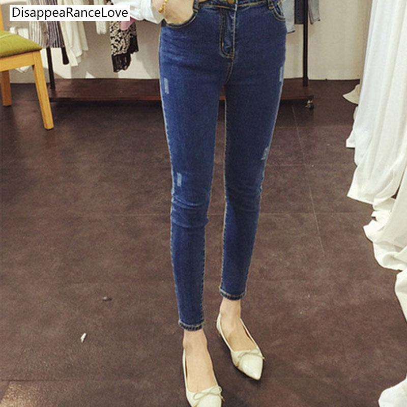 2017 DRL the new style female women's Korean style slim thin pants worn stretch denim high street ripped intage jeans denim zipper hollow worn stiletto womens sandals