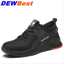 DEWBEST Мужская защитная обувь; рабочие ботинки со стальным носком; повседневные кроссовки для скейтборда; защитная обувь
