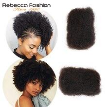 Rebecca Fashion Индия Remy человеческие волосы афро кудрявые вьющиеся объемное наращивание плетение волос дреды вязаные крючком Быки 50 г за шт