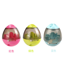 Interactive Dog Cat Food Treat Ball Bowl Toy Funny Pet Shaking Leakage Container Puppy Slow Feed Tumbler 2019
