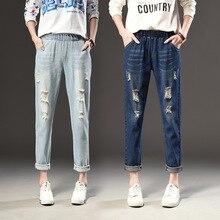MS весной Маленький карандаш брюки Носить черный Белый Отверстие джинсы Лодыжки Длины Брюки джинсы
