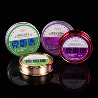 Free Shipping Good Toughness Fast Water Line 50m Mainline And Tippet Wire Line Fishing Activities Fishing