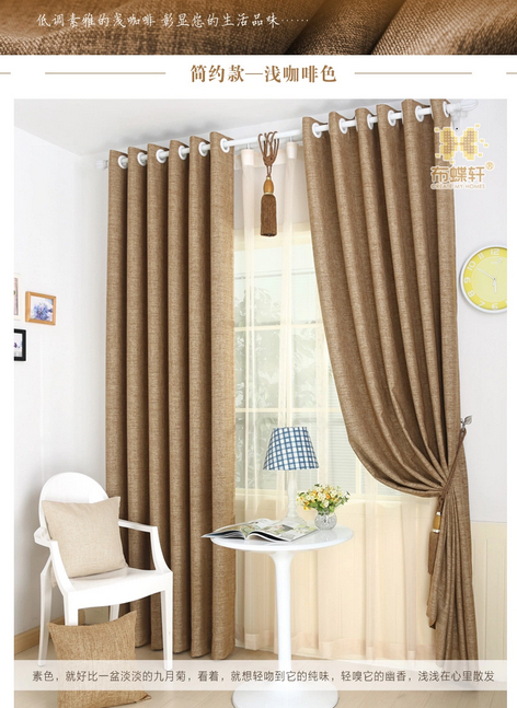 Environmental Upscale Linen Shade Cloth Curtains Living Room Bedroom  Balcony Soundproof Sun Hemp Curtains Classic Network In Curtains From Home  U0026 Garden On ...