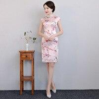 New Arrival Silk Mini Cheongsam Fashion Chinese Short Style Qipao Women's Elegant Slim Dress Vestidos Size M L XL XXL XXXL 5998