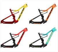Carbon fiber dual frame XC suspension 27.5er MTB bike frame BIKE FRAME full suspension 29er frame bike carbon mtb bicycle 148x12
