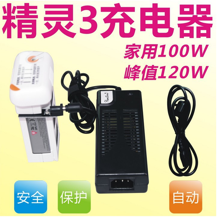 intelligent battery charger 120W for DJI phantom 3 Dajiang Wizard 3