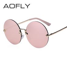 AOFLY Round Rimless Sunglasses Women Vintage Sun Glasses Women Female Brand Design Mirrored Lens UV400 Glasses lunette de soleil