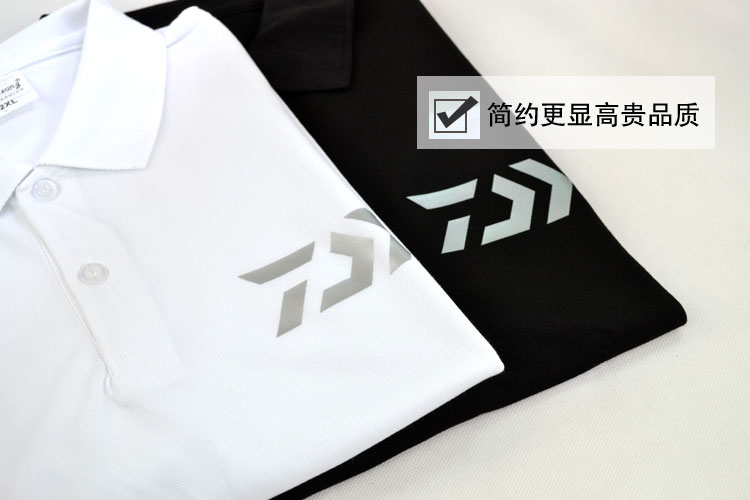 Summer Outdoor Fishing Shirt Sunscreen Clothes Simple Sports Breathable Lapel Pol0 Shirt Fishing Short Sleeved T Shirt in Fishing Clothings from Sports Entertainment