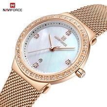 Naviforce 새로운 여성 럭셔리 브랜드 시계 간단한 쿼츠 레이디 방수 손목 시계 여성 패션 캐주얼 시계 시계 reloj mujer