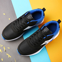 2017 New Arrival Couples Athletic Shoes Black Blue Original Sneakers Autumn Men Outdoor Running Shoes Sport Trainers