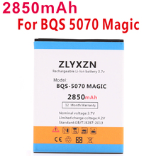 2850mAh BQS-5070 BQS 5070 BQS5070 Li-ion Mobile Cell Phone Battery for BQ Magic Nous NS 5004 mobile phone battery