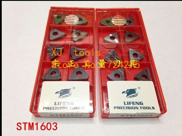10Pcs STM1603  Carbide Inserts Shim For 16ER,Carbide Shim For SER External Threading Tool Holder, Accessories Spare Parts