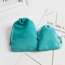 10 шт./лот 7x9 9x12 Голубое озеро мягкий бархат сумка ювелирные изделия серьги Упаковка Сумки Рождество Свадьба бархат шнурок Подарочные сумки мешки