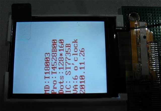 "Wqscosea Q8S-34 128 × 160 1.8 ""1.8インチシリアルspiカラーtft液晶パネルモジュール5 ioポート表示画面用51/avr/stm32/アーム"