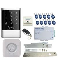 JEX Metal RFID Password Access Controller Touch key Waterproof Door control system kit + Doorbell +Electric Bolt Lock
