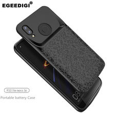 Egeedigi Silicone shockproof Battery Charger Case For Huawei P20 Lite Nova 3e power external charging Case Power Bank Back Cover(China)