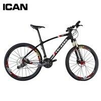 26er Mtb Carbon Bike Mountain Bike 11kg Full Carbon Bicycle XT260 G2