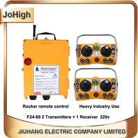 JoHigh тяжелых F24 60 промышленных Универсальный беспроводной радио дистанционное управление джойстик 2 Передатчики 1 приемник