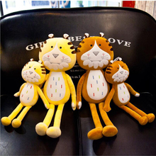 New Style Cute Smile Face Tiger Short Plush Toy Stuffed Animal Soft Doll Children Birthdy Gift