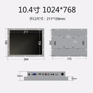 Image 2 - 10.4 بوصة شاشة إطار مفتوح قذيفة معدنية شاشة صناعية باللمس شاشة الكمبيوتر