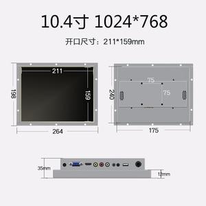 Image 2 - Monitor industrial do computador do tela táctil do escudo do metal do monitor do quadro aberto de 10.4 polegadas