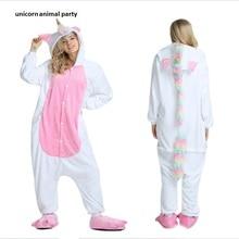 Adult Animal Sleepsuit Pajamas Costume Cosplay Unicorn Onesie Pink Blue Pyjamas Jumpsuits Rompers