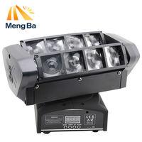 Free Shipping LED 8 10w RGBW CREE Beam Light 8 Eyes Mini Spider Light DMX512 Moving