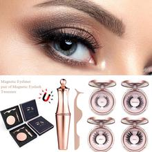 Magnetic Eyelashes Liquid Eyeliner & False Tweezer Set Waterproof Long Lasting