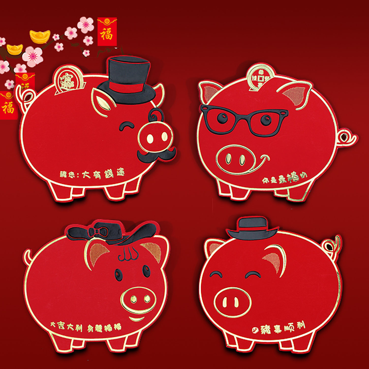 Special Section 6pc Paper Cutting Rooster Big Chinese New Year Money Envelope Hongbao Red Packet Holiday & Seasonal