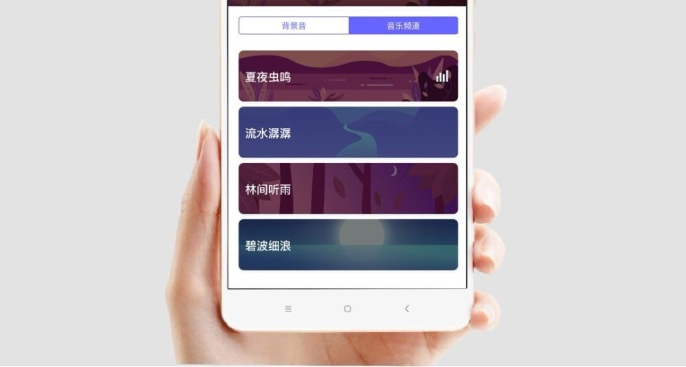 44ef05698a Original xiaomi mijia air brain wave help sleep eye mask work lunch break  travel nap Bluetooth connection smart detection sleep