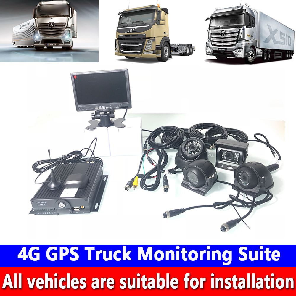 Vehicle mounted Monitoring source factory direct sale 4G GPS Truck Monitoring Suite supports docking remote platform