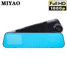 купить Dash Cam Full HD 1080P Car Dvr Camera Auto 4.0 Inch Rearview Mirror Digital Video Recorder Registratory Camcorder Vehicle Camera по цене 1492.16 рублей