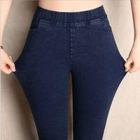 Плюс Размеры 6XL 5XL 4XL Для женщин обтягивающие джинсы искусственная деним стрейч эластичный пояс полной длины Повседневные штаны для мужчин М...