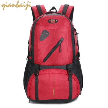 Women's Large Capacity Bag Travel Backpacks Shoulders Leisure Women Laptop Female Backpack Men Mochila Mujer Bagpack School Bags цена 2017