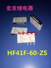 Реле HF41F-60-ZS Вертикальное Крепление 6A250VAC 5-контактный 60В катушка HF41F/60