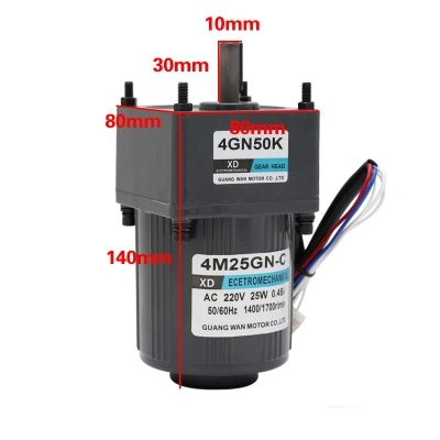 220V gear deceleration AC motor 25W slow torque can be positive and negative can speed motor small motor