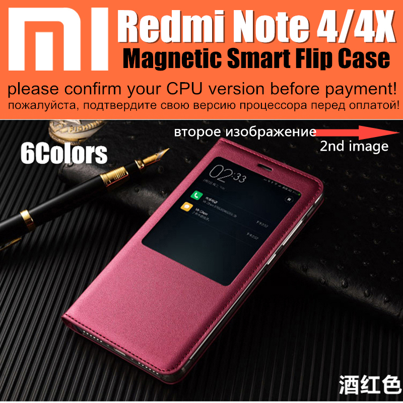 Xiaomi Redmi Note 4 Case Smart Magnet Flip Cover Wake Up Sleep Window Display Case Redmi