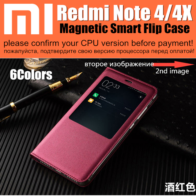 sale retailer 998e7 c43f0 US $4.74 5% OFF|Aliexpress.com : Buy xiaomi redmi note 4 case smart magnet  flip cover wake up/ sleep window display case redmi note 4x note 4 pro from  ...
