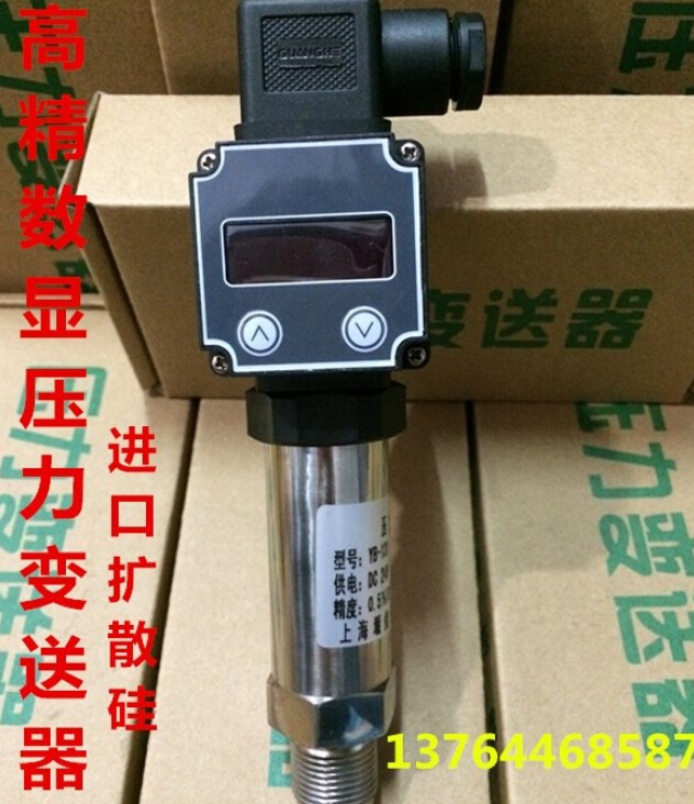 1MPA 4-20mADC  0.5%FS  LED digital display transmitter diffusion silicon pressure sensor Water Supply 4-20mA DC24V compact