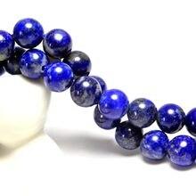 Nova aaa + redondo natural lapis lazuli contas de pedra para fazer jóias pulseira diy material pedra 4/6/8/10/12mm strand 15.5''