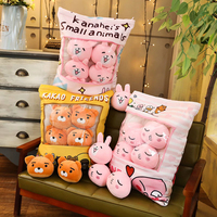 candice guo! cute plush toy cartoon one bag kakao friends lion peach kanahei soft cushion pocket birthday Christmas gift 1pc