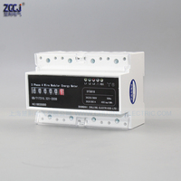 din type 3 phase 4 wire modular energy meter 3x220V/380V 0.015 100A Counter number display kwh din meter electricity power meter