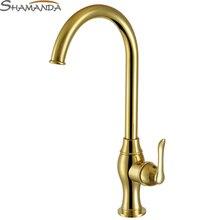 Бесплатная доставка европейский стиль доставка-твердой латуни золотой закончил кухня faucet, Циркония золото кухни смесители раковина Faucet-12075