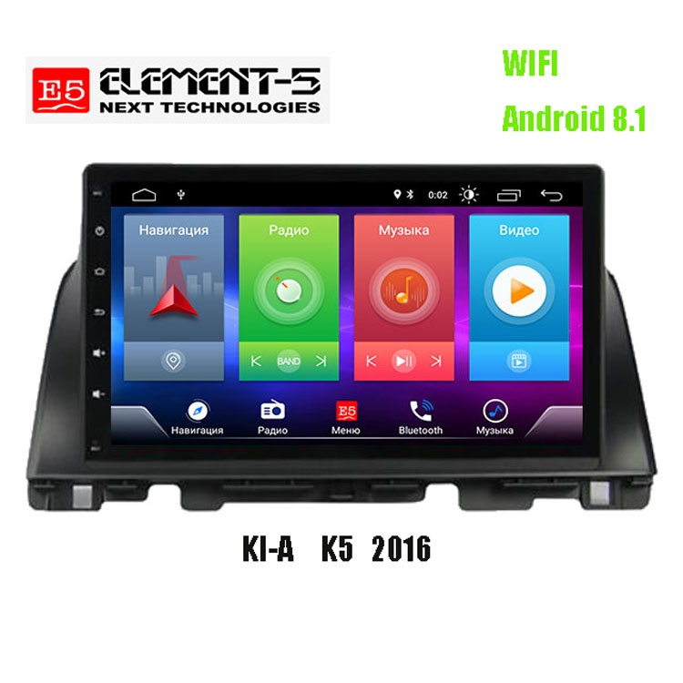 Car Android 8.1 Multimedia Player for KIA Optima K5 2016 2018 GPS Navigation Device USB bluetooth steering wheel control support image